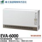 蓄熱暖房機 電気代 高い画像