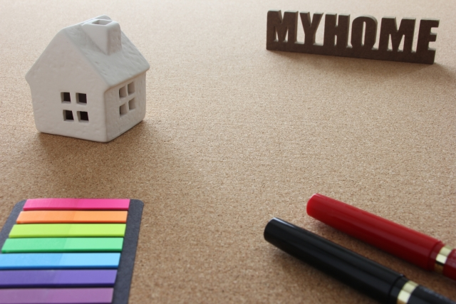 注文住宅 価格ランキング画像