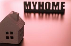 無印良品の家の価格画像