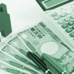 建売住宅の値引き画像