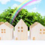 建売住宅を買う時の注意点画像