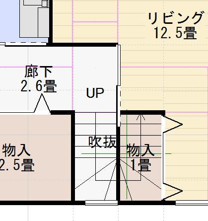 リビング階段リフォーム後画像