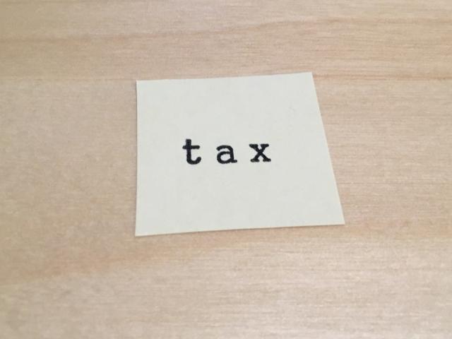 注文住宅で土地の固定資産税画像