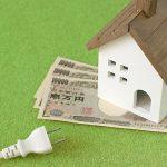 住宅購入頭金平均画像