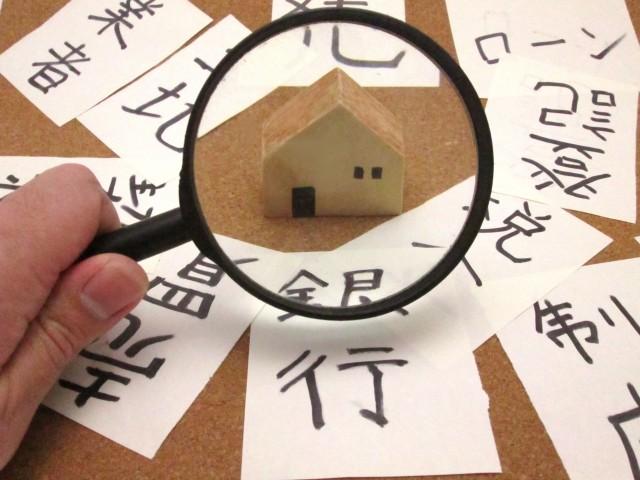 注文住宅業界動向画像