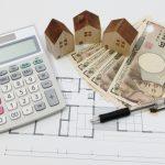 新築一戸建て諸費用の内訳で確認すべてポイントは?画像