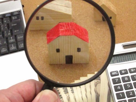 ハウス メーカー ホームページ画像