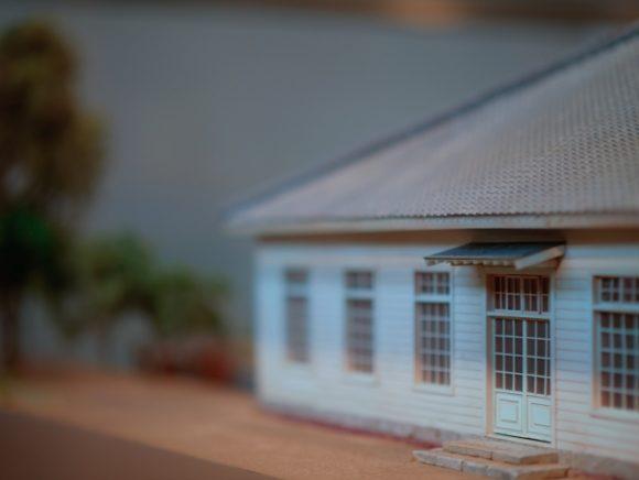 アイフルホーム 平屋 総額イメージ画像