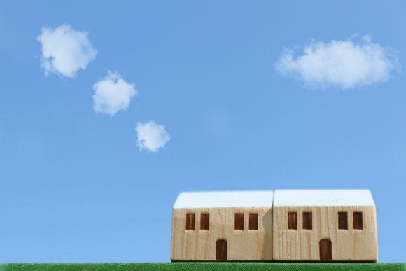 安く土地を買う方法イメージ画像
