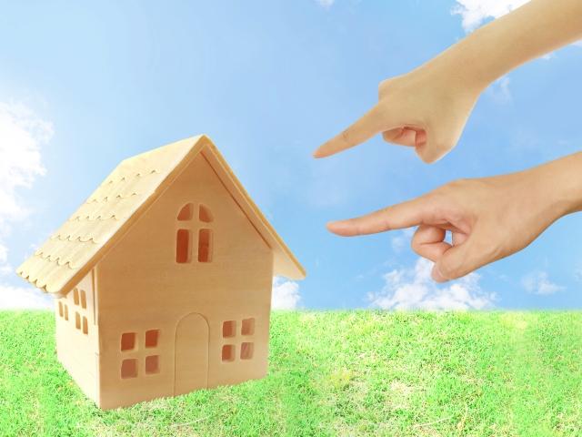 家を建てる 決め手イメージ画像