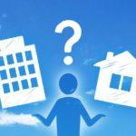 賃貸か持ち家で迷っている方へ、住宅購入すると心の安定が得られるイメージ画像